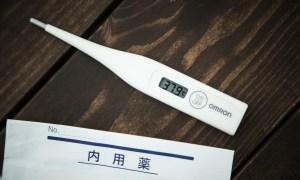 に 違う 測る たび 体温計