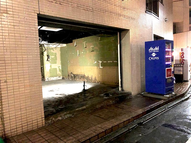 飲食店の解体-施工後3