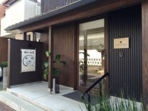 上野の「アートスペース いが」