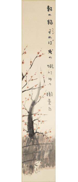 穐月明画「軒の梅」