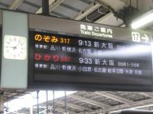 blog_import_5663ba4d243f4 ソ-ラ-ア-ク