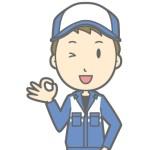 バイクのユーザー車検 予約から受験までを徹底解説!(準備編)