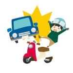 意外と知られていない?バイクの自賠責保険の基礎知識と料金表