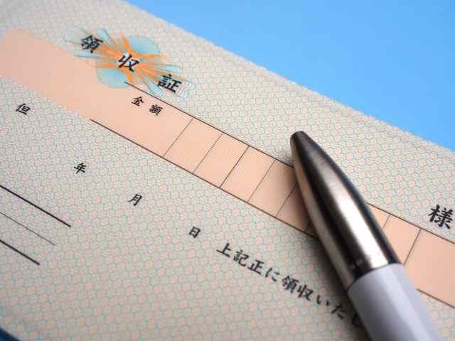 領収書の収入印紙!添付する金額一覧と消費税の扱いや割り印の仕方