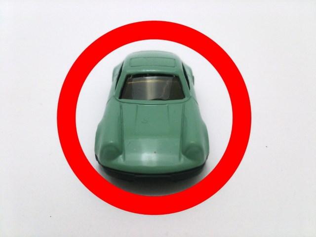 車のローンを完済した場合は所有権解除!手続きの流れ・必要費用など