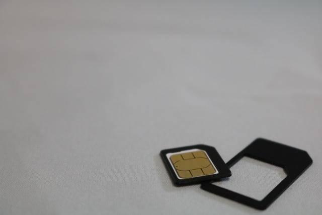 b-mobile(日本通信)のSIMカードを再発行!手数料や期間に種類など