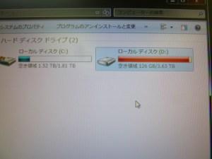 P10205130001