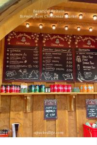 Birmingham Christmas Market - Wine Menu