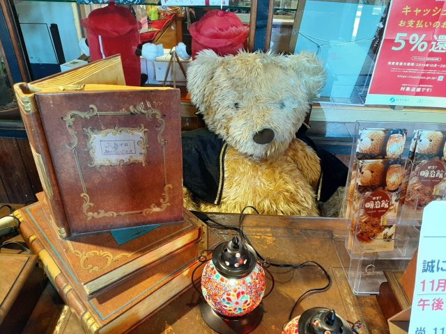 Welcome Bear, Old Post Office, Hakodate, Hokkaido, Japan