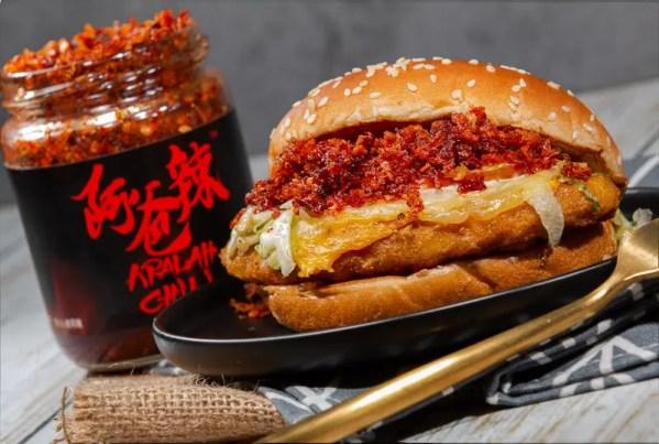 Apalah Chili Burger 1