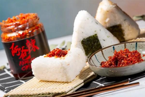 Apalah Chili Japanese Onigiri 3