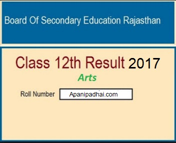 BSER 12th Result 2019,rajeduboard.nic.in,BSER 12th Result,BSER Latest News 2019,12th Commerce Result,12th result 2019,BSER Results,Ajmer Board 12th Result,Ajmer Board Commerce Result,Commerce Result 2019,Board Of Secondary Education Rajasthan,Rajasthan Board 12th Result,Rajasthan 12th Result,Rajasthan 12th Commerce Result,BSER 12th Arts Result 2019,BSER 12th Science Result 2019,RBSE 12th Arts Result,RBSE 12th Science Result