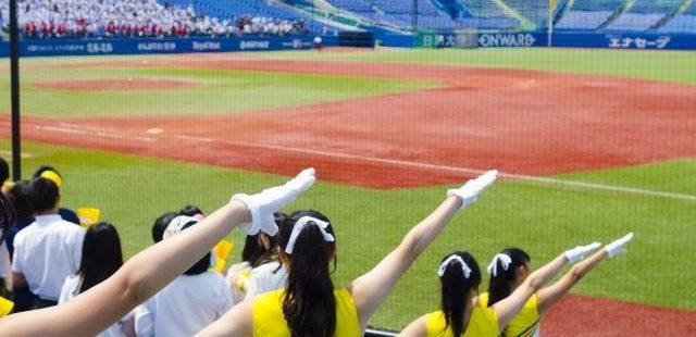 高校野球のチアガール