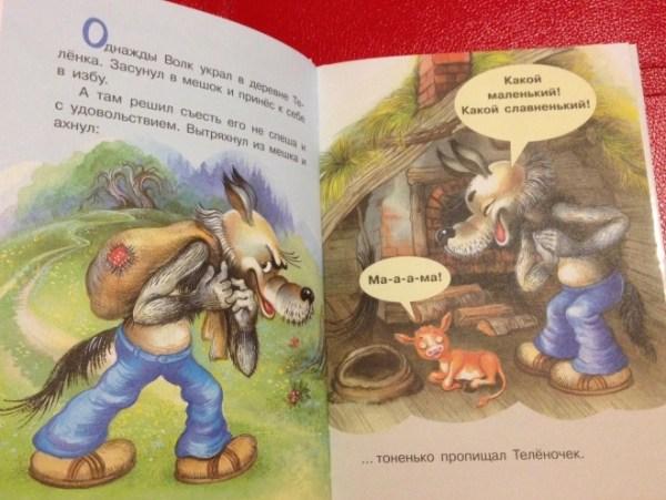 Любимые сказки — любимые мультфильмы | Книга, мама, папа, я