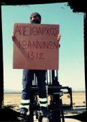 apeitharxos fans