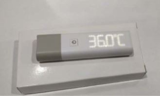 Mobile sensor thermometers