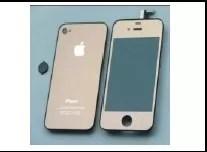 iPhone 4 Coffee Conversion Kit