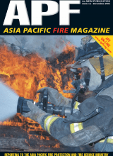 APF Issue 12-1