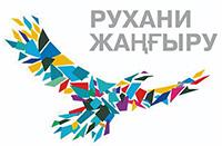 О чем расскажет казахский костюм