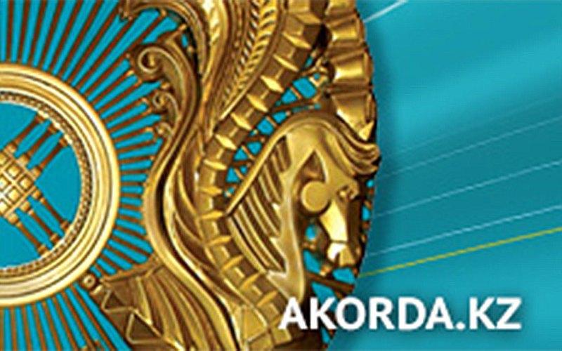 Поздравление Главы государства Касым-Жомарта Токаева с Международным женским днем