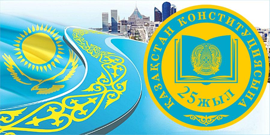 Юбилейной медалью к 25-летию Конституции Республики Казахстан награждаются