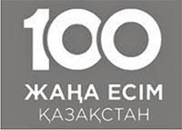 Стартовал IV сезон проекта (100 новых лиц Казахстана))