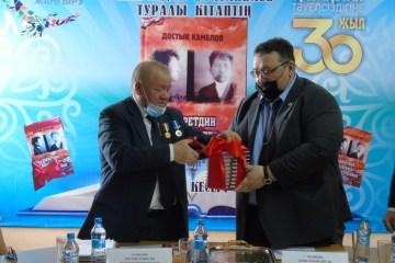 В Коргалжынском районе презентовали книгу «Хайретдин Болғанбаев – свет неугасимой звезды»