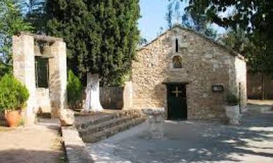 The Monastery of Paleopanagia