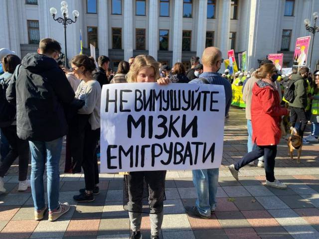 Наш Киев