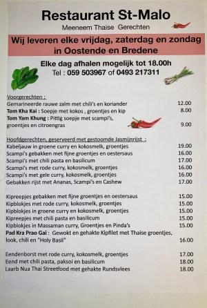 Restaurant St-Malo