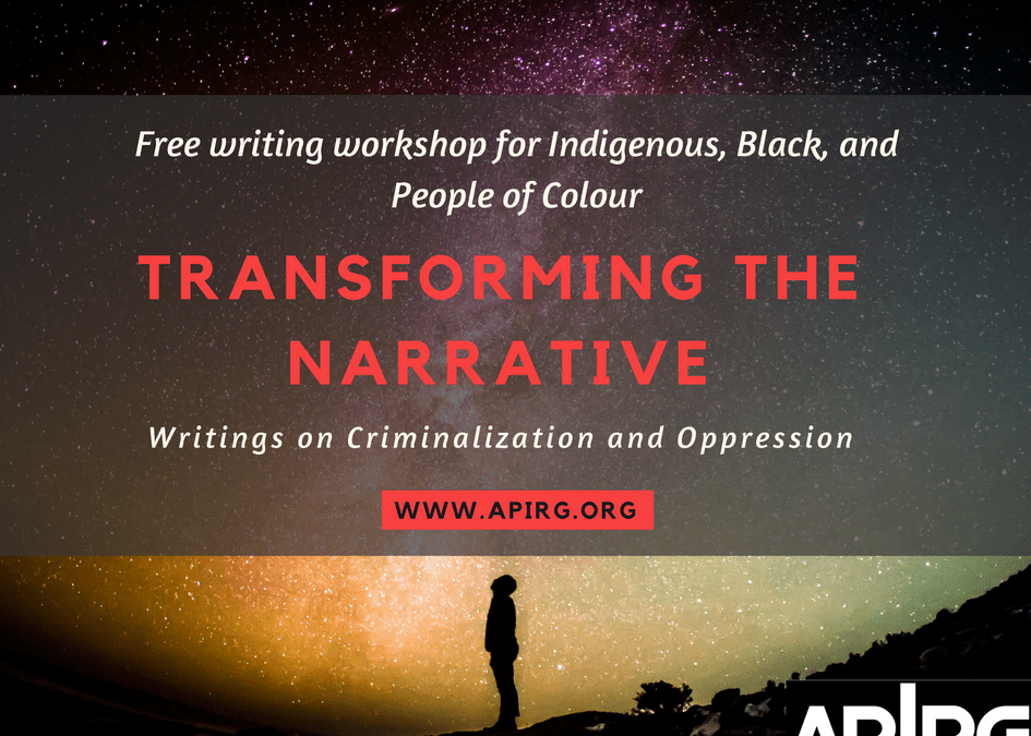 APIRG 2016/2017 Programming: Transforming the Narrative