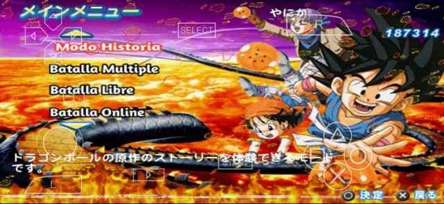 Dragon Ball GT Mod Memu DBZ TTT Mod