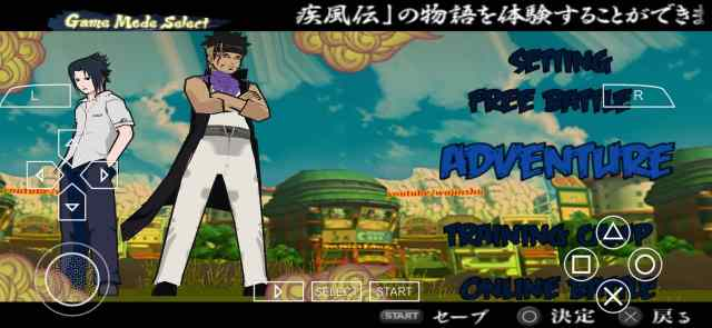 Naruto Ultimate Ninja Accel 3 Mod PSP Download