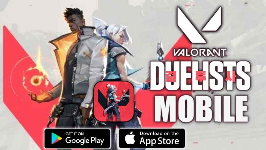 Valorant Mobile Apk download