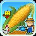 Pocket Harvest v2.0.1 Cracked + MOD [Latest]
