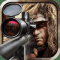 Death Shooter: contract killer v1.2.2 (Mod Money) [Latest]