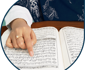 Learn Quran Premium v4.63 Cracked [Latest]