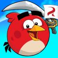 Angry Birds Fight! v2.5.4 (Mega Mod) [Latest]