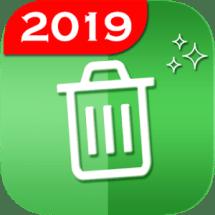 Delete Apps - Remove Apps & Uninstaller 2019