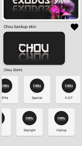 Screenshot of ML Skin Chou Injector
