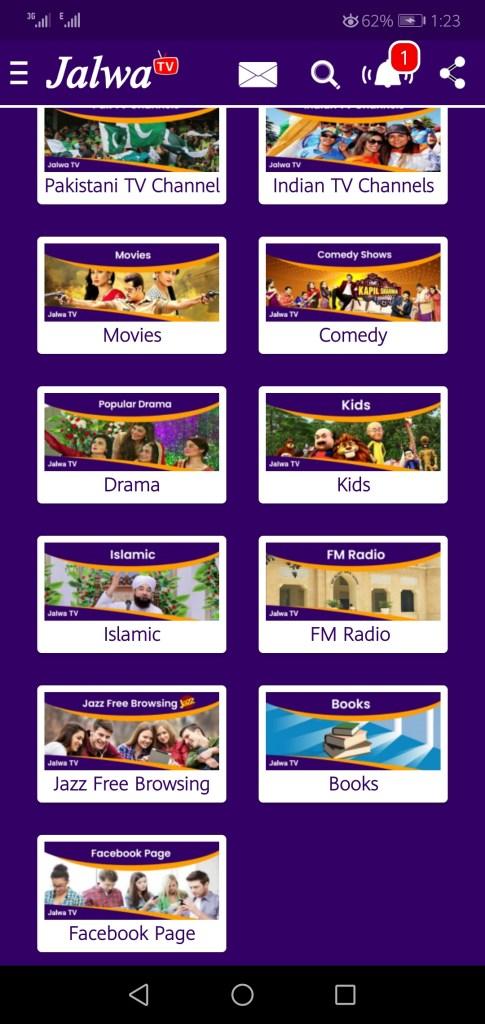 Screenshot of Jalwa TV App