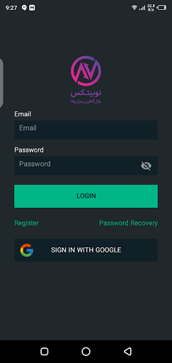 Screenshot of Nobitex Android