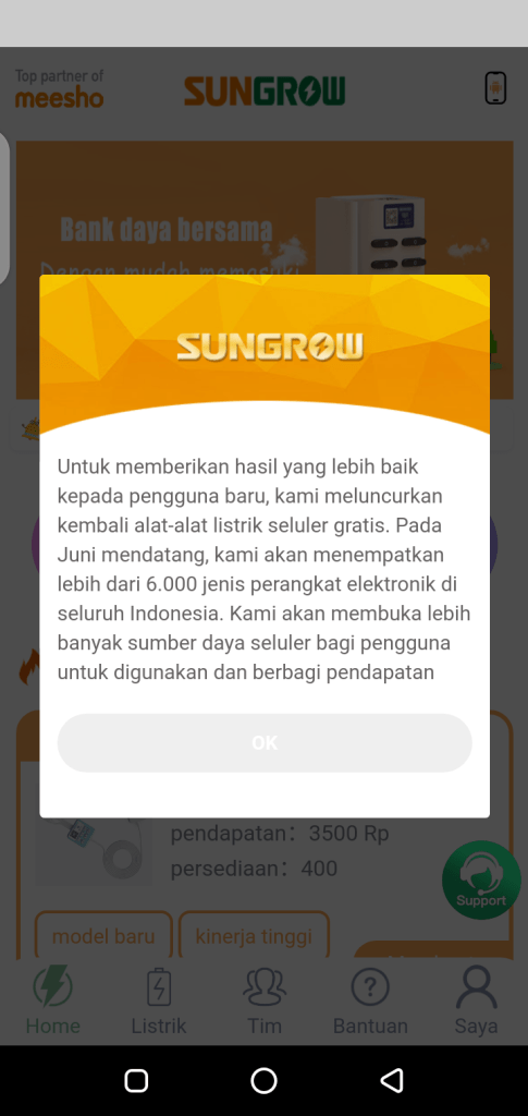 Screenshot of SUNGROW App