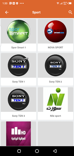 Screenshot of Sarhan TV Download