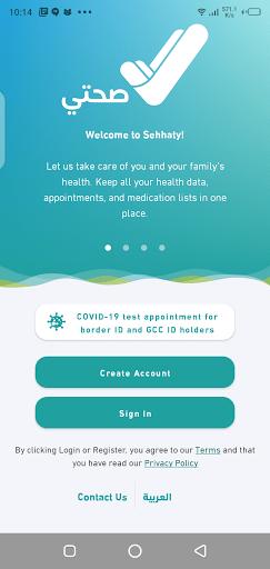Screenshot of Sehhaty App