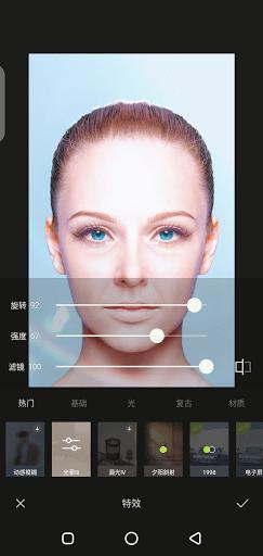 Screenshot of Awake Picture Chinese App