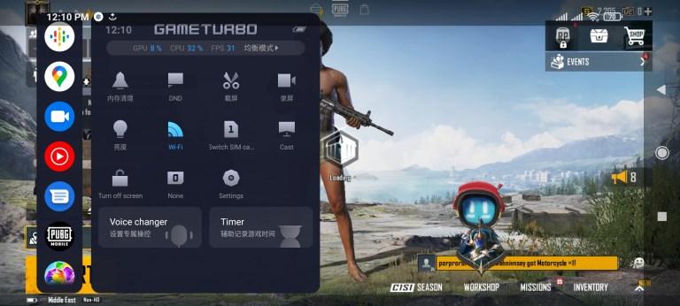 Screenshot Game Turbo 4.0 New Update