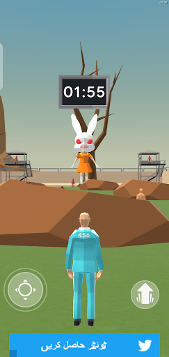 Screenshot of Survival Challenge Survival App