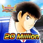 Captain Tsubasa Dream Team v2.8.1 Mod (Weak Enemies) Apk