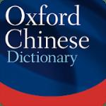 Oxford Chinese Dictionary v11.0.496 Premium + Mod APK